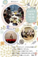 2021年賀状_page-0001.jpg