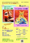 ポスター望ノ社m.jpg